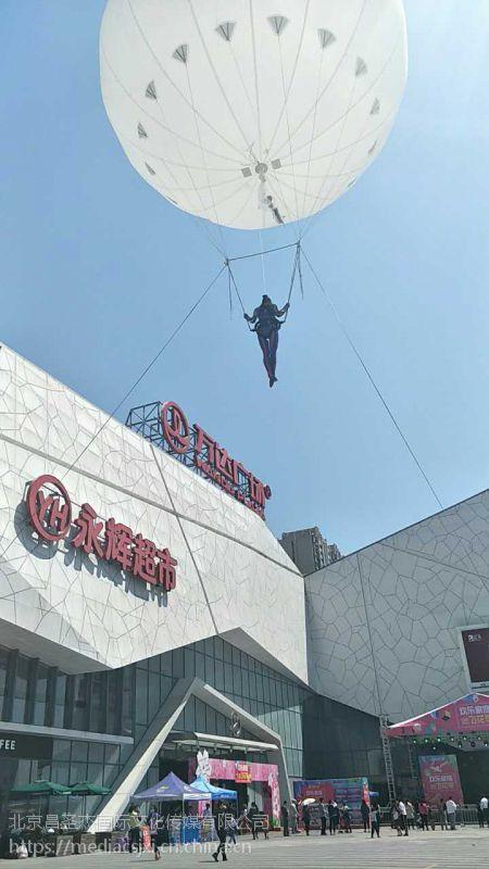 外籍高空气球飞人特色表演 外籍舞蹈演出