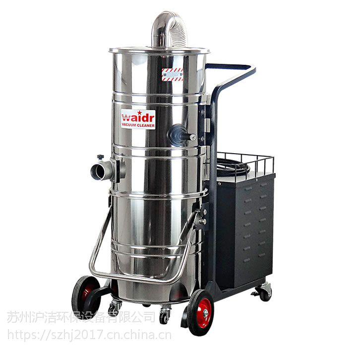 青岛工业型吸尘器威德尔wx100/22大功率不锈钢吸尘器厂家