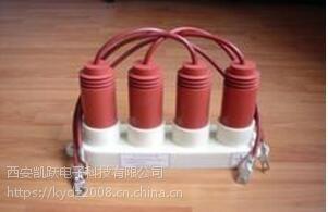 TBP-B-7.6F/85 线路过电压保护器 安装尺寸图