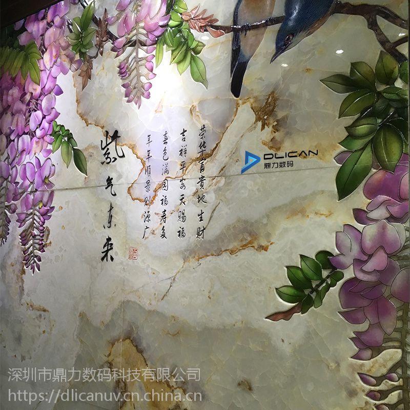 鼎力浮雕瓷砖打印机 浮雕光油效果 深圳鼎力厂家直销