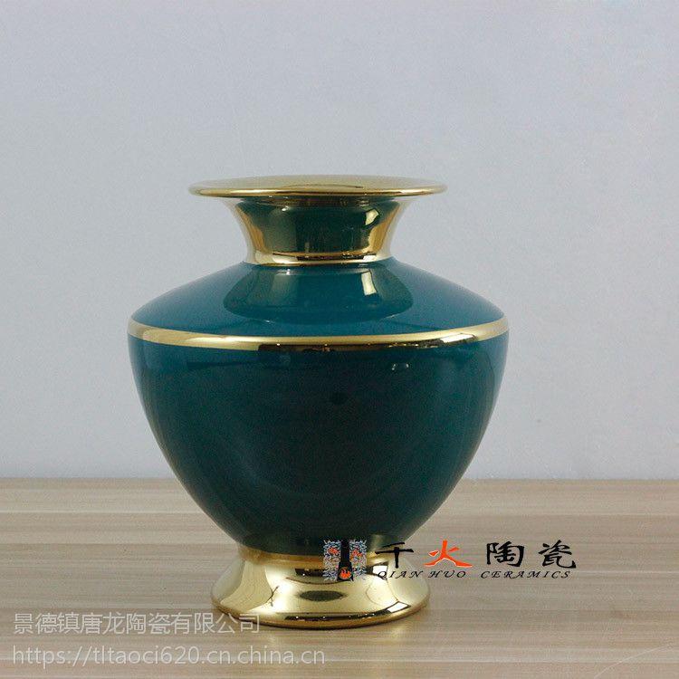 景德镇千火陶瓷 软装饰品花瓶摆件厂家批发