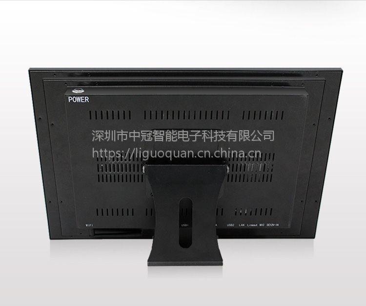 深圳中冠智能21.5寸IP65防水防尘电容触摸工业平板电脑 厂家直销