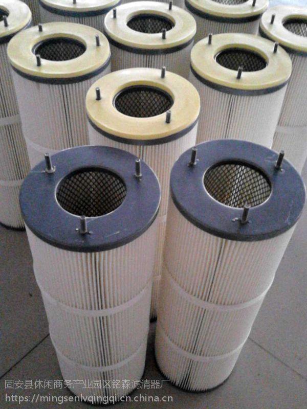 覆膜除尘滤筒、PTFE膜滤筒、除尘滤筒尺寸、厂家【铭森】供应