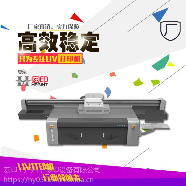 番禺理光G5UV平板打印机佛山瓷砖背景墙浮雕光油打印机