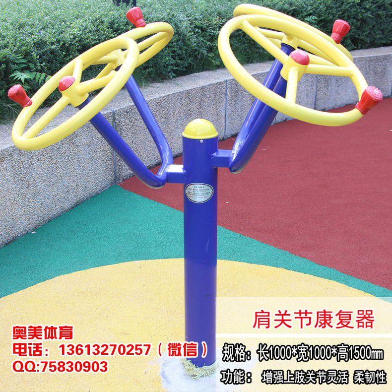 http://himg.china.cn/0/4_840_238262_790_790.jpg