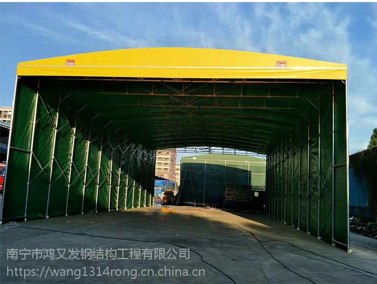 推拉伸缩蓬固定施工蓬大排档帐篷推拉活动雨篷移动式停车棚大型装卸蓬