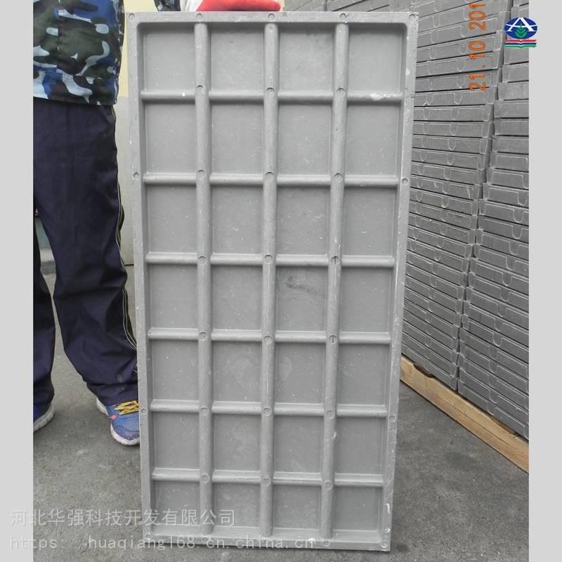 变电站周围玻璃钢盖板 滨州电缆沟盖板哪里有卖的【河北华强】