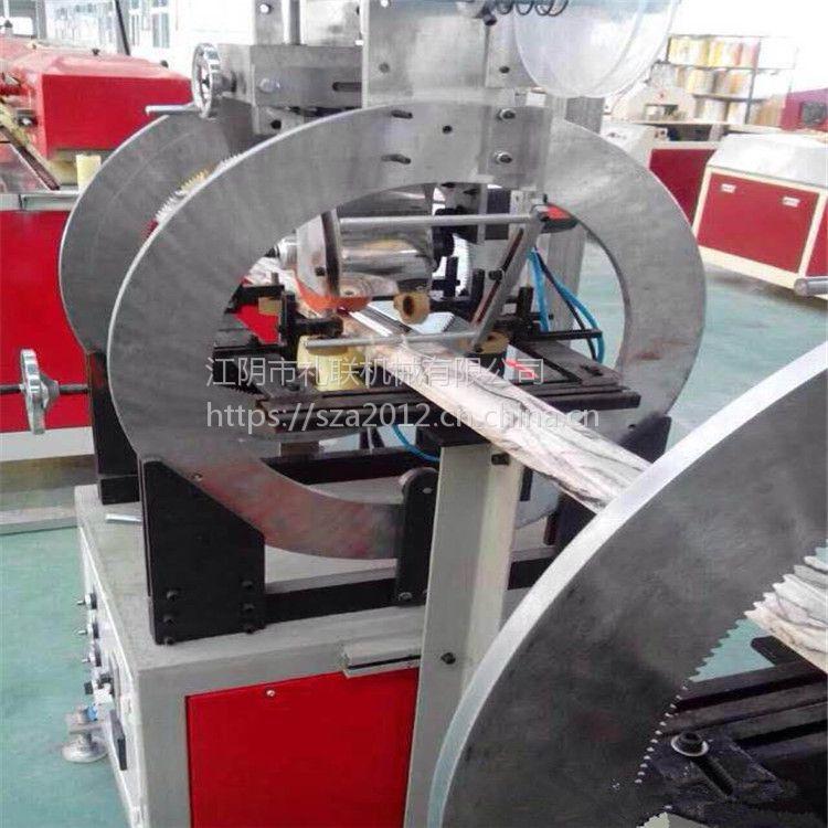 仿大理石线条挤出设备 PVC石塑线条生产线机器