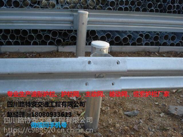 Gr-B-2C波形护栏 销售18080933613