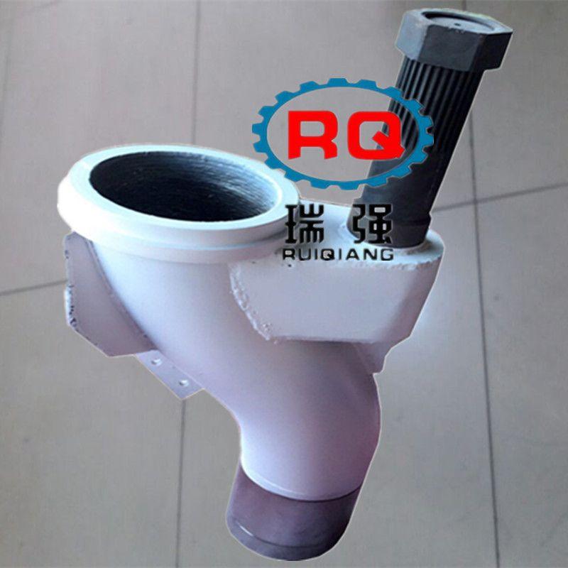 泵车配件厂家直销中联重科S管260混凝土泵车配件