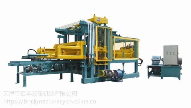 建丰热销山东临淄大型免托板砖机全自动免托板砖机设备