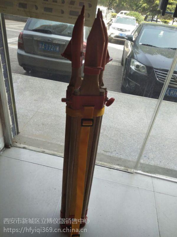 西安哪里有卖水准仪三脚架塔尺18992812558
