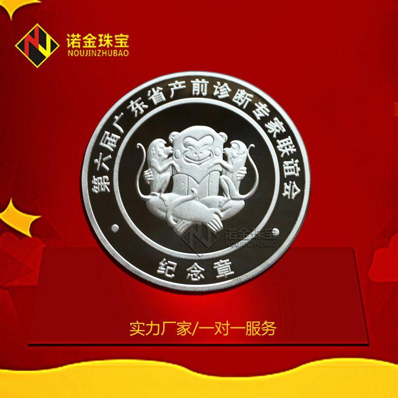 金银币制做 纪念章定制厂家 深圳诺金珠宝