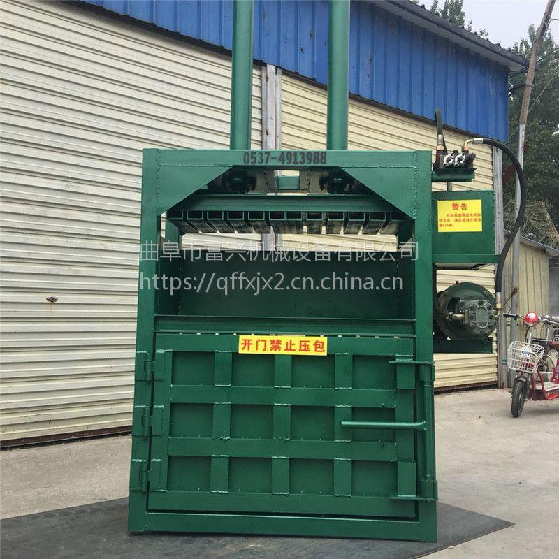 旧衣服易拉罐打包机 PVC薄膜压包机 富兴保鲜袋打包机厂家