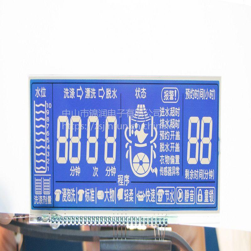 广东中山 江门 恩平 蓝膜LCD段码屏 配套高亮度白色背光源