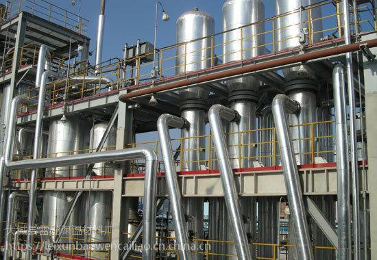 供应北京热水管道外保温 铝皮保温施工厂家价格优惠