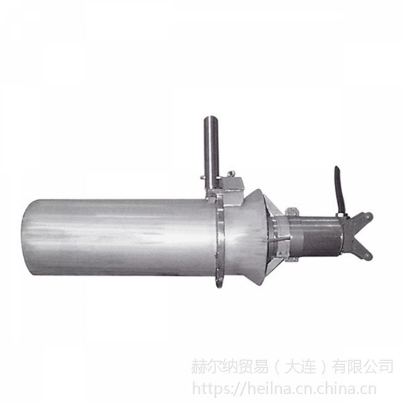 优势供应SCM曝气机—德国赫尔纳(大连)公司