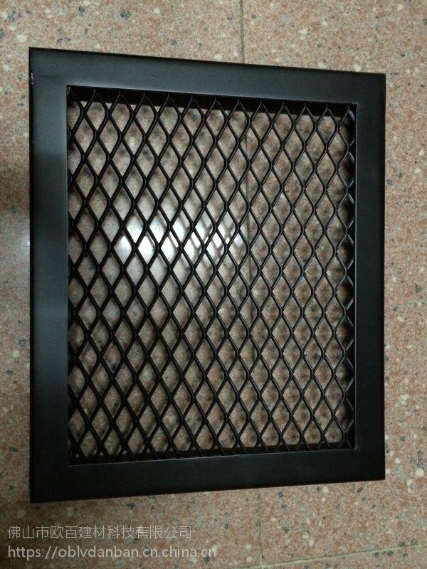 2.5mml铝网板吊顶价格如何 欧百建材全国服务热线13422371639李生