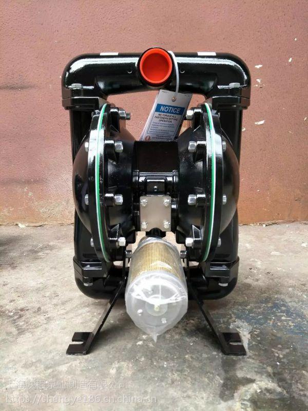 废水隔膜泵QBK-50衬氟配F46膜片 榆树市化工泵