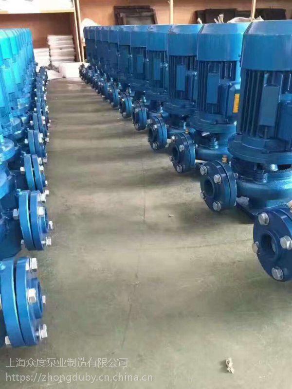 立式单级增压泵参数表 FLG80-160 7.5KW 四川遂宁市众度泵业 铸铁