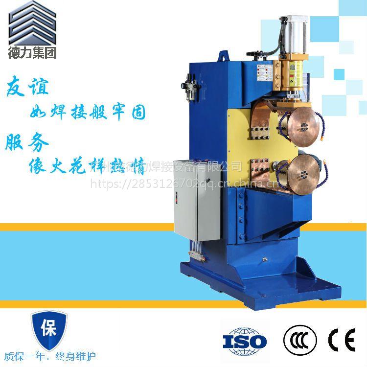 惠州市德力内置水冷滚焊机 彩涂板滚焊机 机架采用环保油漆