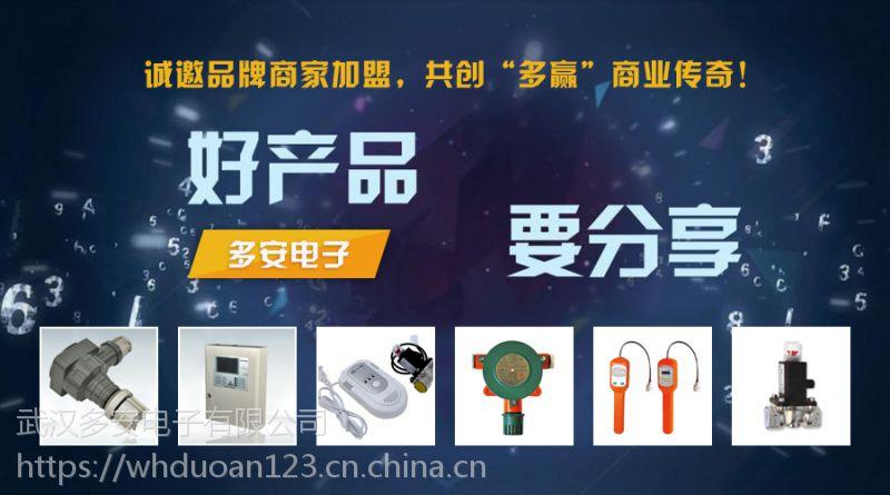 广西南宁气体测爆仪招商加盟、市场前景大,项目靠谱