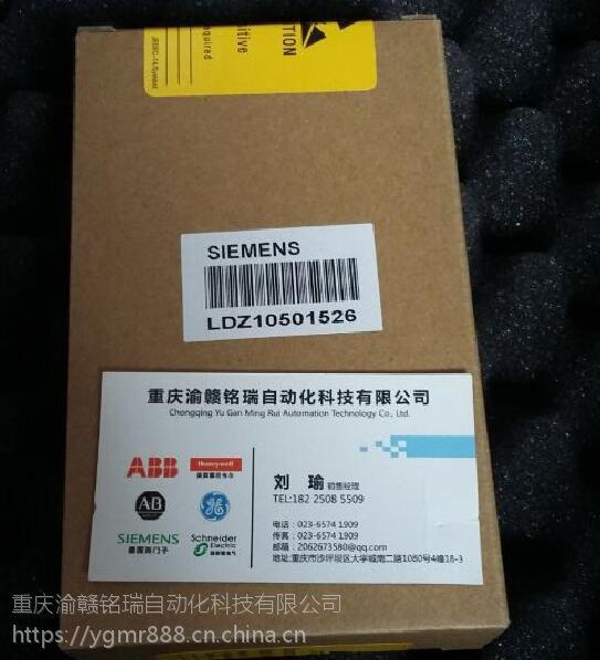 供应西门子功率单元LDZ31500082.315全新原装