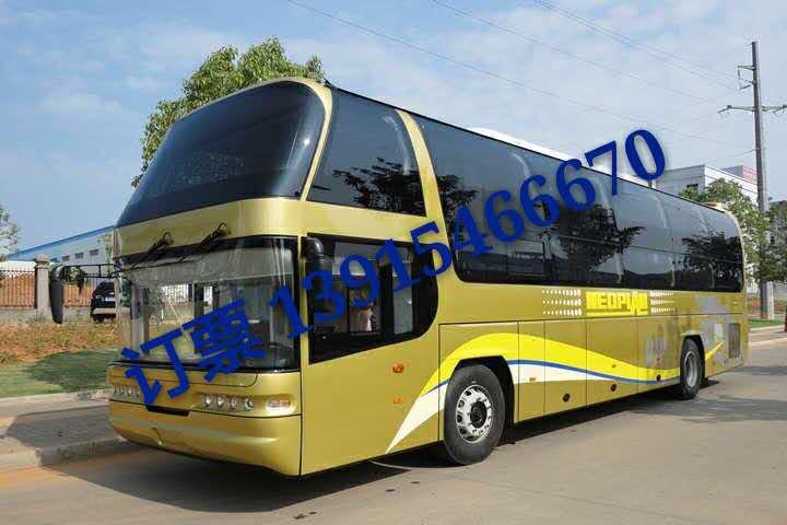 SZ南通去寿县的的客车13773234452//