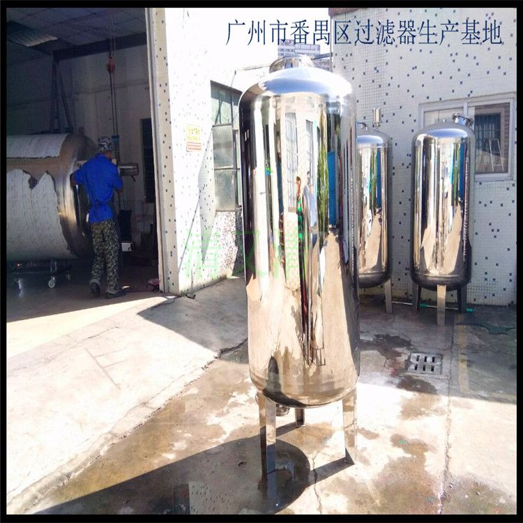 清又清定做304不锈钢罐石英砂罐活性炭罐树脂罐过滤罐水处理罐