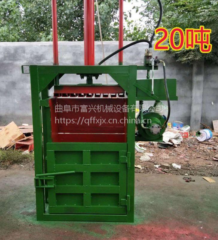 棉花金属压块机 富兴铁丝废料压块机 哪里有废纸压缩打包机