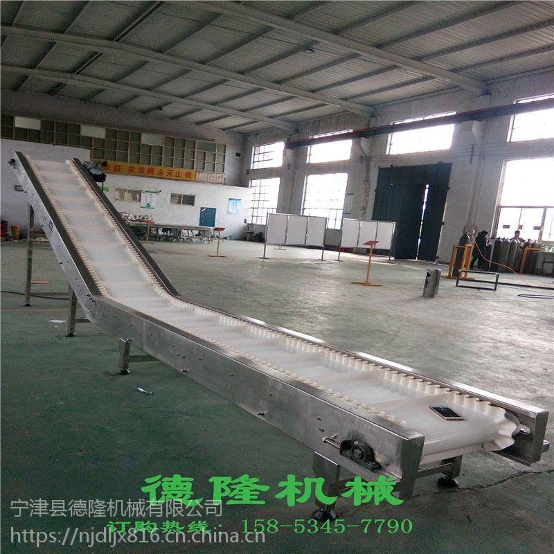 白色食品裙边爬坡输送机大倾角输送机食品流水线工作台提升机德隆定制产品
