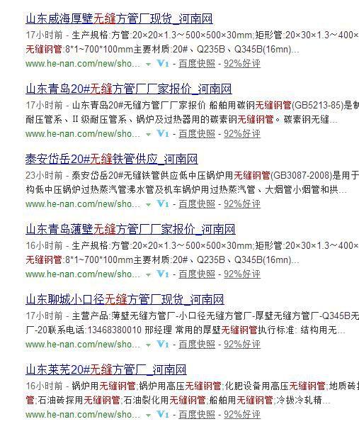 http://himg.china.cn/0/4_841_234930_507_598.jpg