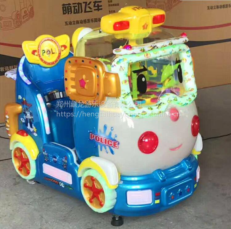 电玩摇摆车亲子娱乐设备 摇摇车娱乐设备厂家现货 投币式奇妙鹿电动摇摇车