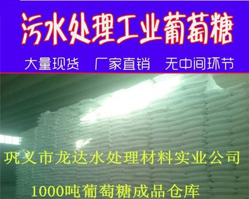 http://himg.china.cn/0/4_841_238230_500_400.jpg