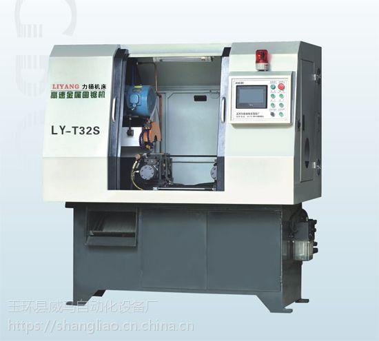数控圆锯切割机-国家定点金属圆锯机生产龙头企业