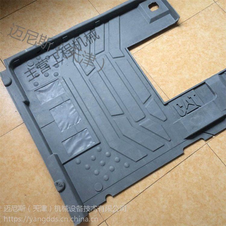 挖掘机配件卡特CAT320B C D 200B 330驾驶室地板胶脚踏胶脚垫胶垫