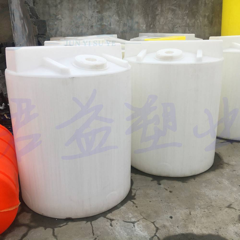 500升抗腐蚀加药塑料水桶 500L搅拌储罐厂家批发