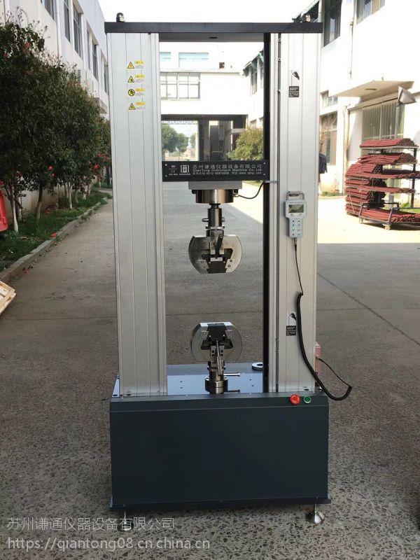 上海5吨拉力机 苏州金属拉力机厂家 上海合金试棒拉力机 温州金属拉力机