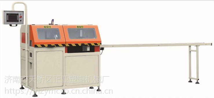 济南正亚断桥铝加工切割机,工业铝型材切割机