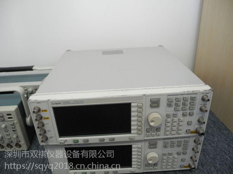深圳供应 E4438C 信号源 保修一年 Agilent/安捷伦 E4438C 3G/6G信号源