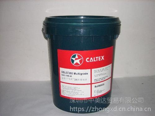 加德士工业齿轮油 Meropa oil 460齿轮油