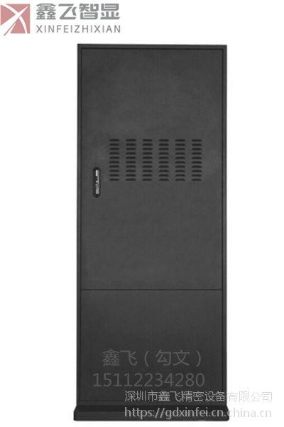 鑫飞智显 xf-gw55h 55寸户外立式广告机 防水防晒户外广告机液晶显示屏高亮安卓播放器