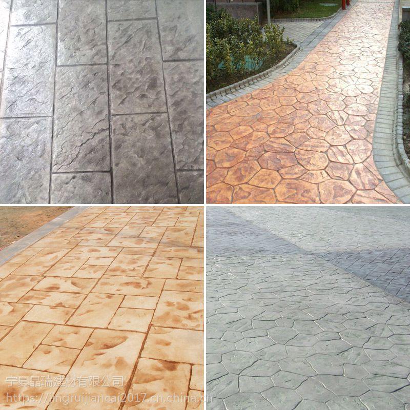 小区艺术压模地坪/彩色压花路面/混凝土压印