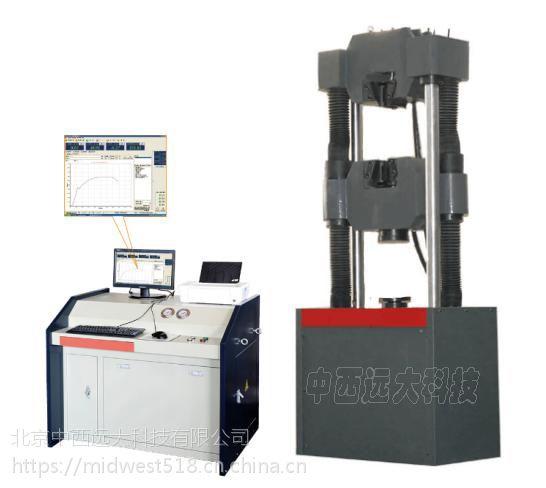 中西 微机电液伺服式万能试验机 库号:M405747 型号:WAW-100B
