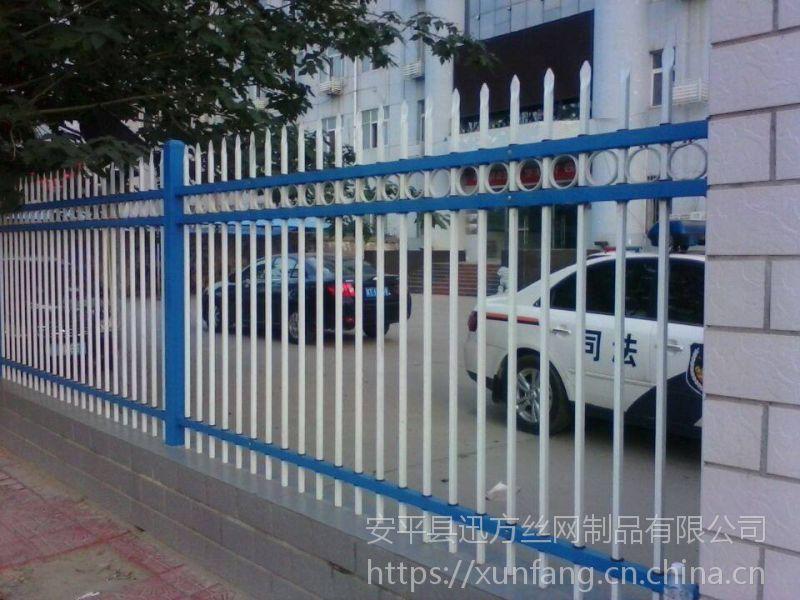 锌钢护栏网-迅方锌钢安全围栏生产厂家