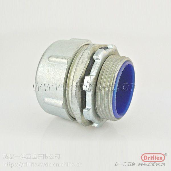 防水DPJ金属软管锌合金连接接头,端接式直头,耐腐蚀质量好