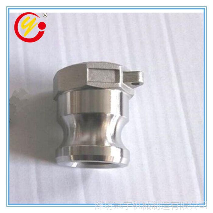 优品直销外螺纹可焊接阳端快速接头 F型管道直通式快换接口