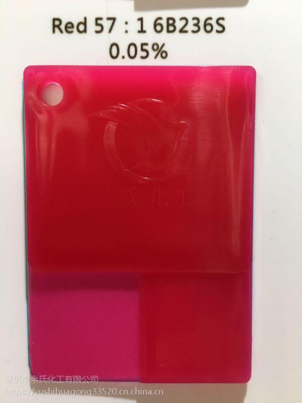 [专业供应]日本6B236S红/日本6B宝红