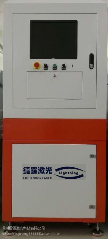 国内首创全自动PCB激光打标设备