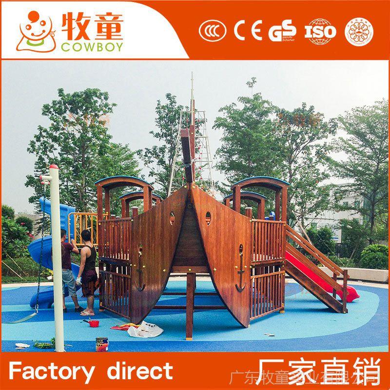 供应木质滑梯 户外实木滑滑梯 幼儿园户外儿童木制组合滑梯定制